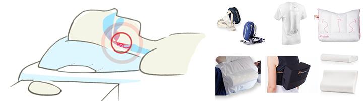 Slaaphouding aanpassen tegen snurken